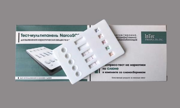 Тест,для выявления наркотических веществ в слюне,амфетамин